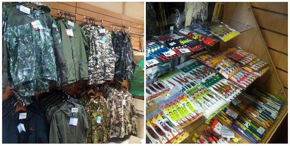 в подольске магазины для рыбалки