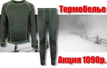 Акция в городе Кемерово